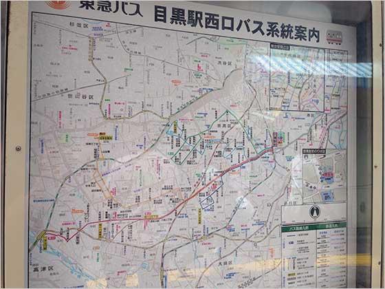 目黒駅のバス路線図