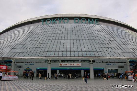 東京ドームへの行き方