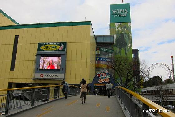 水道橋駅から東京ドームへの行き方