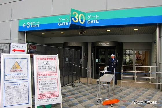 東京ドームのゲート