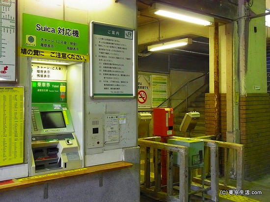 国道駅の改札