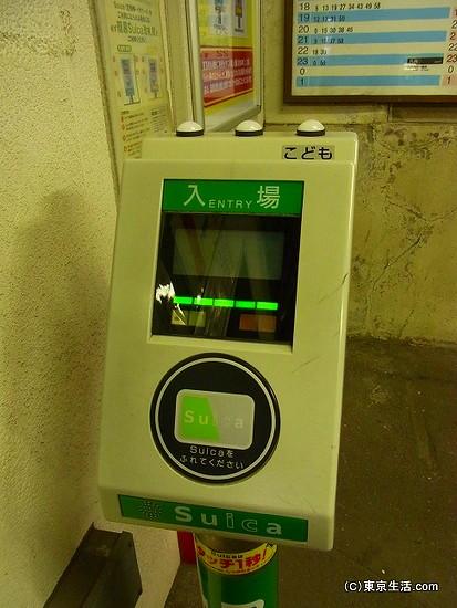 自動簡易改札機